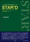 大うつ病性障害の検証型治療継続アルゴリズムSTAR*D (Sequenced Treatment Alternatives to Relieve Depression):その臨床評価とエビデンス