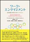 こころの治療薬ハンドブック 第9版